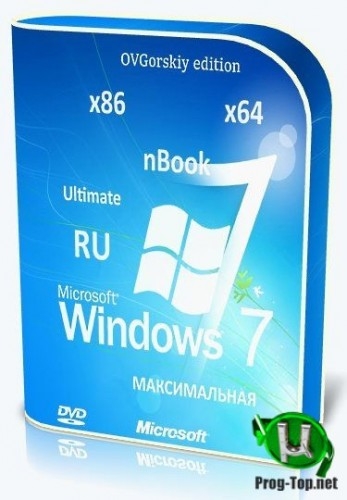 Windows 7 Максимальная русская x86/x64 nBook IE11 by OVGorskiy® 07.2020 1DVD