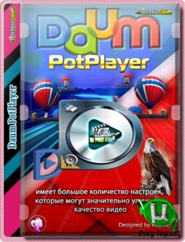Daum PotPlayer современный видеопроигрыватель 1.7.21239 Stable + Portable (x86/x64) by SamLab
