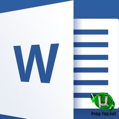 Microsoft Office Word 2007 портативная версия SP3 Standard 12.0.6798.5000 by Spirit Summer