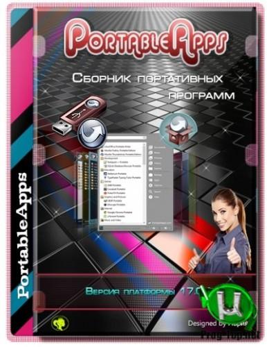 PortableApps.com платформа для портативных программ Platform 17.0.1