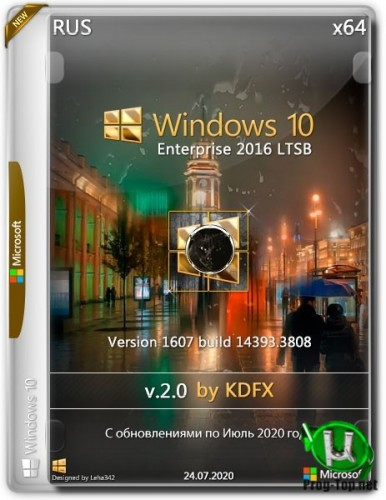 Windows 10 стабильная сборка Enterprise LTSB x64 1607 v.2.0 by KDFX