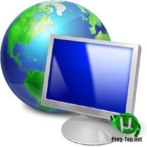PortScan & Stuff поиск активных устройств в сети 1.77 Portable
