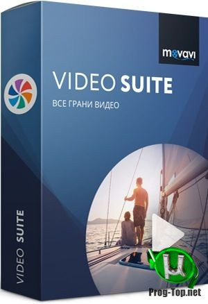 Movavi Video Suite наложение видеоэффектов 20.4.1 RePack (& Portable) by TryRooM