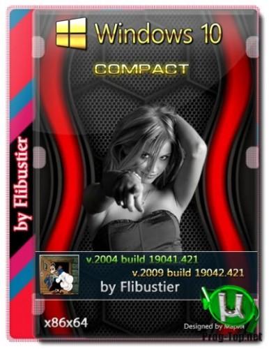 Windows 10 2004 компактная сборка [19041.421] (Июль 2020) (x86-x64)
