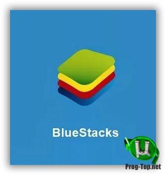 BlueStacks App Player Андроид игрушки на ПК 4.220.0.1109