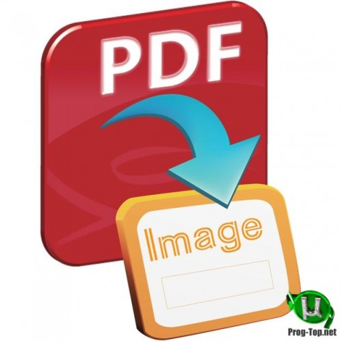 MgoSoft PDF To Image Converter конвертер документов в изображения 12.2.5 RePack (& Portable) by TryRooM