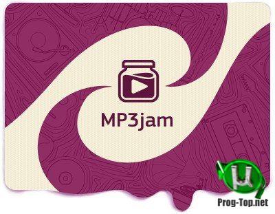 MP3jam поиск и загрузка музыки 1.1.6.0 RePack (& Portable) by elchupacabra