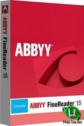 ABBYY FineReader PDF многофункциональный редактор документов 15.0.113.3886 Corporate Full/Lite RePack by KpoJIuK