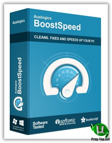 Auslogics BoostSpeed оптимизация параметров Windows 11.5.0.1 RePack (& Portable) by KpoJIuK