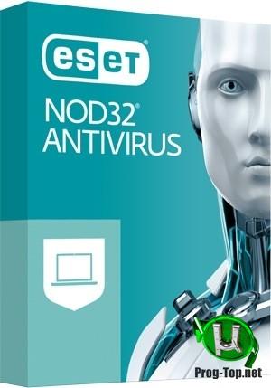 ESET NOD32 Antivirus мощная защита компьютера 13.2.16.0