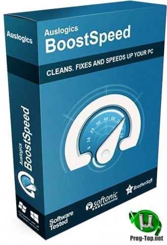 Auslogics BoostSpeed очистка и настройка Windows 11.5.0.1 RePack (& Portable) by elchupacabra