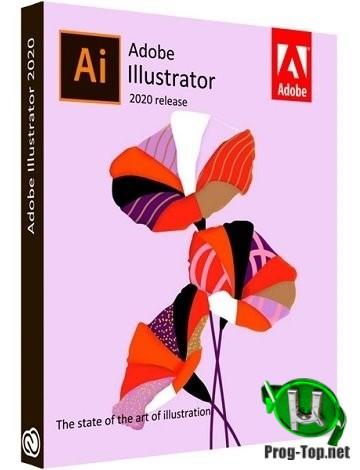 Adobe Illustrator создание графики 2020 24.2.3.521 RePack by KpoJIuK