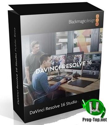 Blackmagic Design DaVinci Resolve Studio видеомонтаж и обработка звука 16.2.5.015 RePack by KpoJIuK + Components 2020.07.31