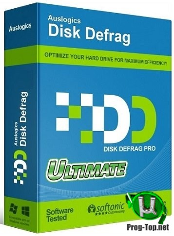 Auslogics Disk Defrag дефрагментация жестких дисков Ultimate 4.11.0.7 Repack (& Portable) by elchupacabra