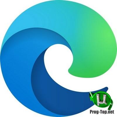 Microsoft Edge интернет браузер 90.0.818.41