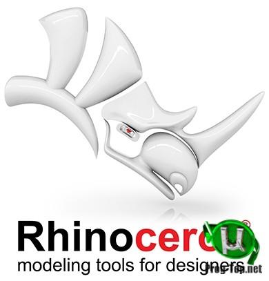 McNeel Rhinoceros на русском 6.28.20199.17141