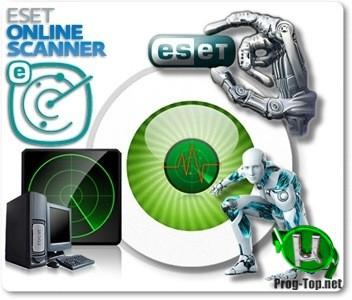 ESET Online Scanner обнаружение неизвестных вирусов 3.4.2.0