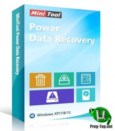 MiniTool Power Data Recovery восстановление данных 9.0 Technician RePack by KpoJIuK