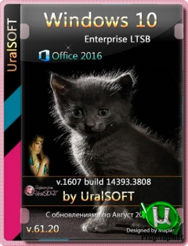 Windows 10x86x64 Enterprise LTSB(1607) 14393.3808 & Office2016 от Uralsoft