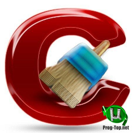Утилита для чистки Windows - CCleaner 5.70.7909 Free / Professional / Business / Technician Edition RePack (& Portable) by KpoJIuK