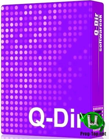 Четырехпанельный файлменеджер - Q-Dir 8.69 + Portable