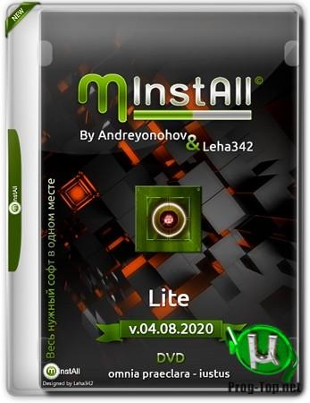 Сборник программ - MInstAll by Andreyonohov & Leha342 Lite v.04.08.2020 [Ru] (Обновляемая)