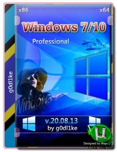 Windows 7/10 Pro с автоактивацией х86-x64 by g0dl1ke 20.08.13