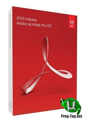 Редактор PDF - Adobe Acrobat Pro DC 2020.012.20043