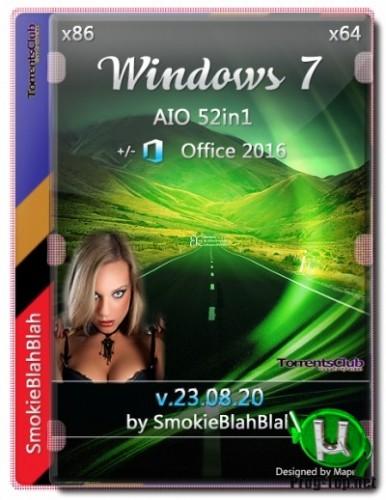 Сборка Windows 7 SP1 (x86/x64) 52in1 +/- Office 2016 by SmokieBlahBlah 23.08.20
