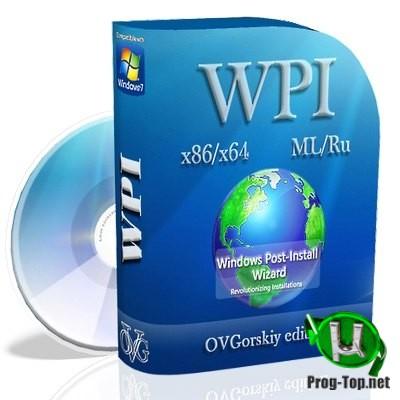 Сборник программ с тихой установкой - WPI x86-x64 by OVGorskiy® 08.2020