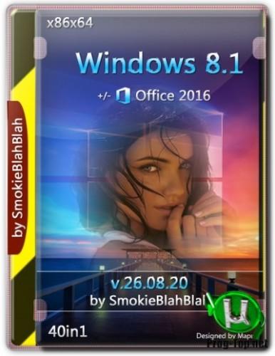 Сборка Windows 8.1 (x86/x64) 40in1 +/- Office 2016 SmokieBlahBlah 26.08.20
