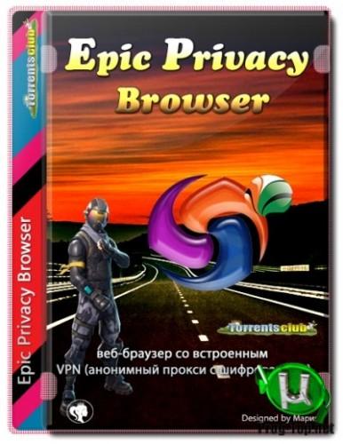 Защищенный браузер - Epic Privacy Browser 84.0.4147.105 Portable by Cento8