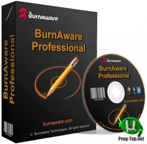 Запись любых типов CD/DVD - BurnAware Professional 13.7 RePack (& Portable) by KpoJIuK