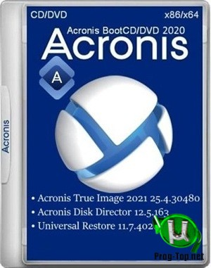 Загрузочный диск - Acronis BootCD/DVD 2020 by andwarez (31.08.2020)
