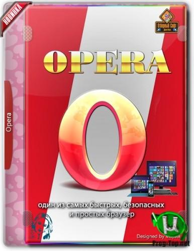 Интернет браузер - Opera 70.0.3728.154