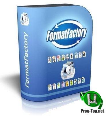 Конвертер видео и музыки - Format Factory 5.4.5 RePack (& Portable) by elchupacabra