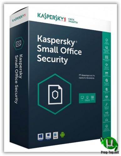Защита от сетевых угроз - Kaspersky Small Office Security 8 21.0.44.1537