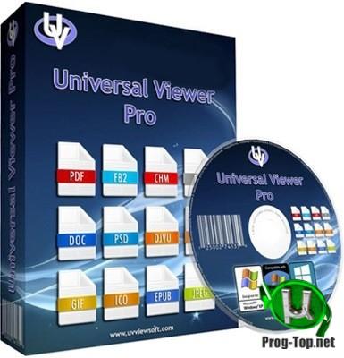 Просмотрщик файлов - Universal Viewer Pro 6.7.6.0 + Portable