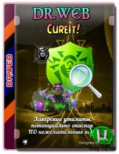 Проверка компьютера на вирусы - Dr.Web CureIt! (19.10.2020) (Обновляемая)