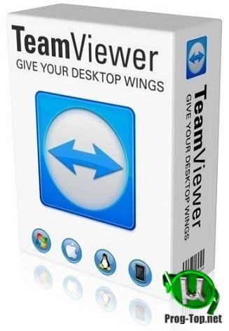 Подключение к удаленному ПК - TeamViewer 15.9.4.0 RePack (& Portable) by elchupacabra