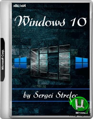 Оптимизированная сборка Windows 10 2004 19041.508 (60in2) Sergei Strelec x86/x64