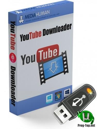 Портативный загрузчик видео - MediaHuman YouTube Downloader 3.9.9.45 (0609) RePack (& Portable) by Dodakaedr