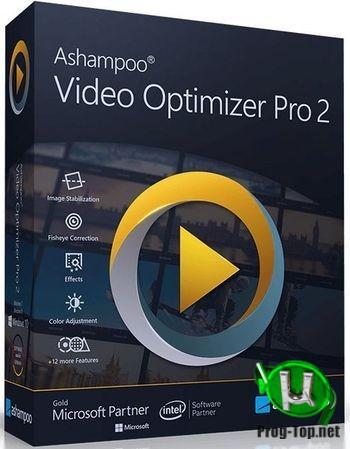 Исправление видео - Ashampoo Video Optimizer Pro 2.0.1 RePack (& Portable) by elchupacabra
