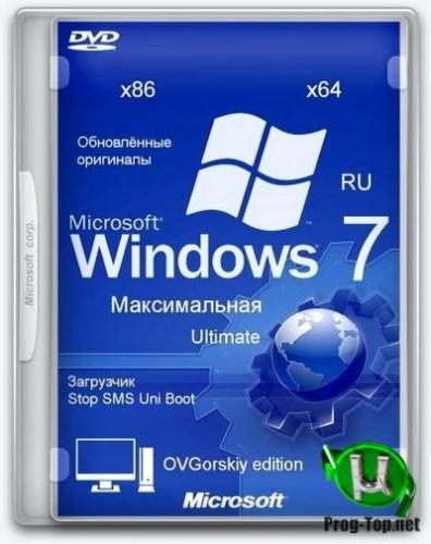 Windows 7 Максимальная 1DVD Ru x86-x64 w.BootMenu by OVGorskiy® 09.2020