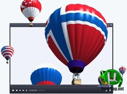 PotPlayer мультимедийный плеер 200908 (1.7.21295)