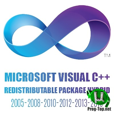 Microsoft Visual C++ 2005-2008-2010-2012-2013-2019 Redistributable Package Hybrid x86 & x64 (11.09.2020)
