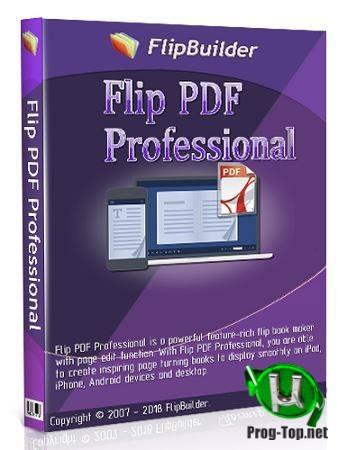 Flip PDF создание электронных книг Professional 2.4.9.39 RePack (& Portable) by TryRooM