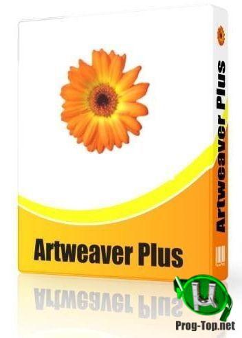 Рисование на изображениях - Artweaver Plus 7.0.7.15492 RePack (& Portable) by elchupacabra