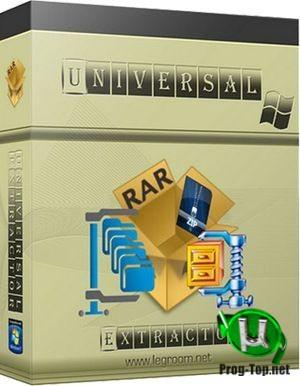 Извлечение файлов из архивов - Universal Extractor 2.0.0 RC 3 Portable
