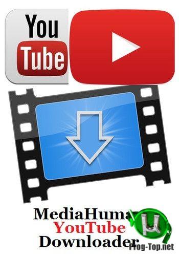 Загрузчик интернет видео - MediaHuman YouTube Downloader 3.9.9.45 (0909) RePack (& Portable) by ZVSRus